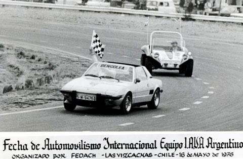 16 de Mayo de 1975, debut de los Fiat IAVA